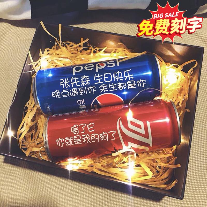 可口可乐定制易拉罐生日礼物男生 网红饮料刻字百事可乐diy印字