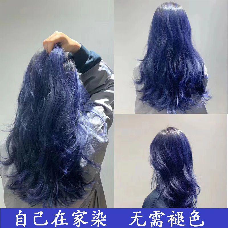 蓝黑色染发剂膏男女2121流行色纯雾蓝色蓝灰色植物自己在家染头发
