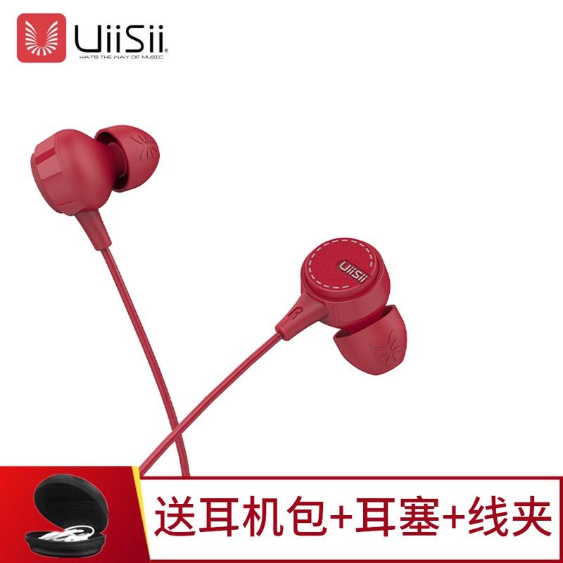 想见你同款uiisii云仕U8耳机入耳式高音质有线带麦重低音游戏吃鸡