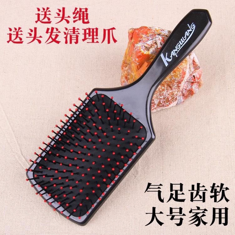 气囊梳子家用女士按摩梳长发大板梳空气大号气垫梳直烫发干湿两用