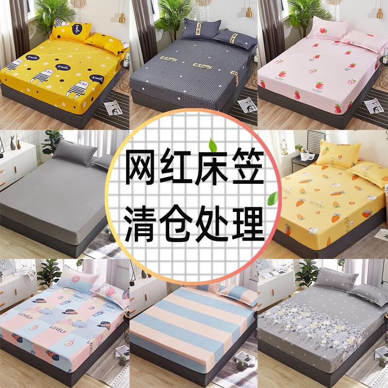 床笠单件床罩床套夏季席梦思床垫防尘保护床单全包2021年新款2020