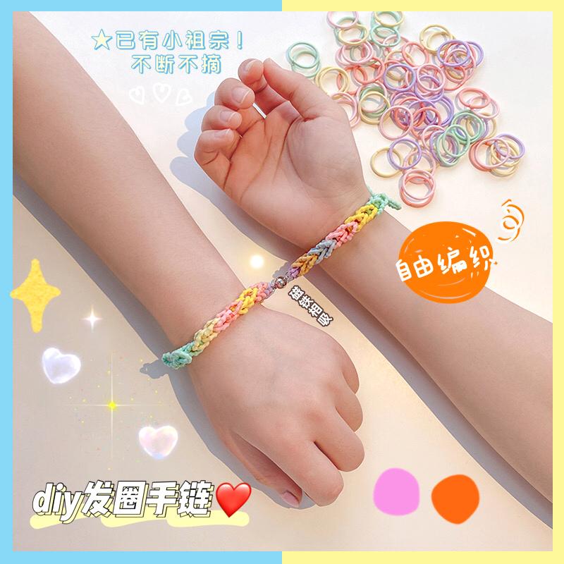 夏季彩虹手绳小皮筋情侣diy编织手链手腕ins五彩色发圈送给男朋友
