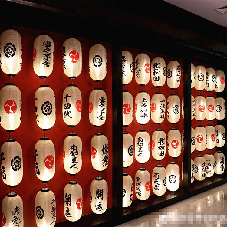日式灯笼户外吊灯寿司料理日料店居酒屋餐厅装饰美食赞美词汇好吃
