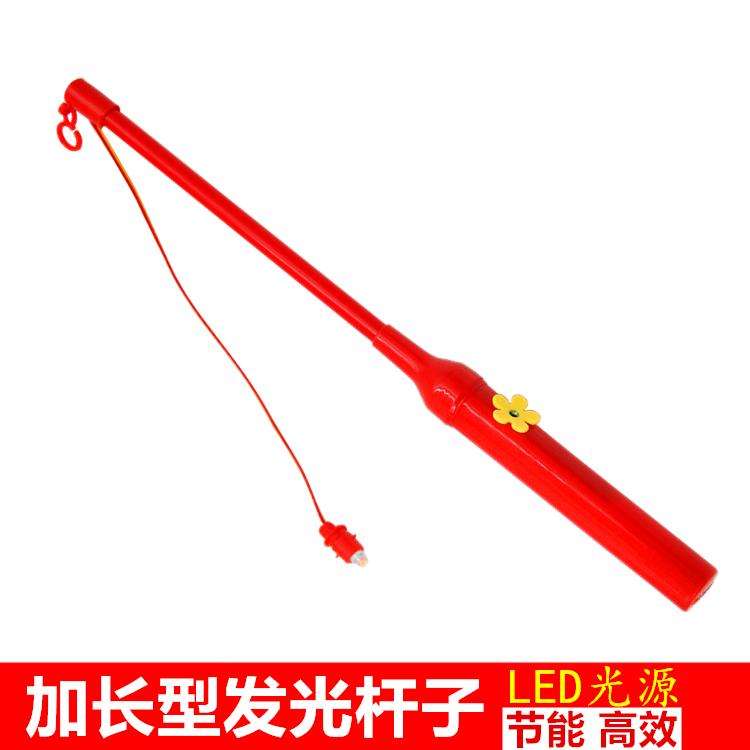 加长手提发光灯笼杆子塑料手柄元宵中秋节LED吊杆配件电池手棒