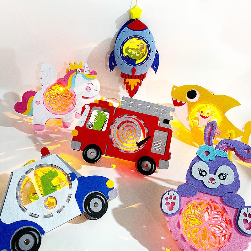 2021儿童卡通手工纸灯笼国庆节diy材料包定制手提小花灯恐龙玩具