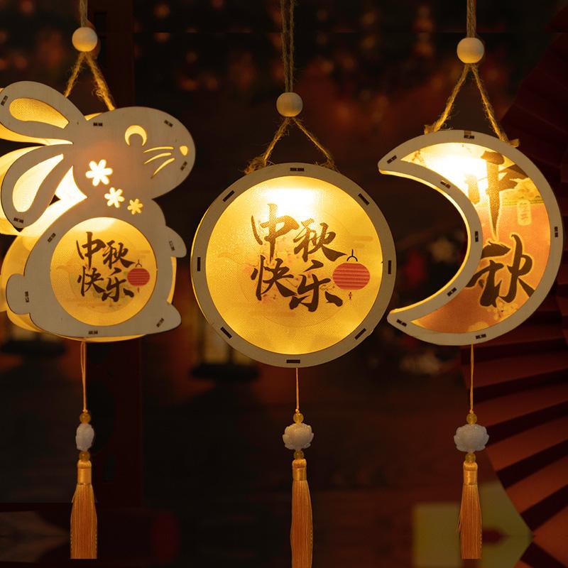 中秋节灯笼儿童手提diy挂饰幼儿园手工2021传统兔子花灯创意古风