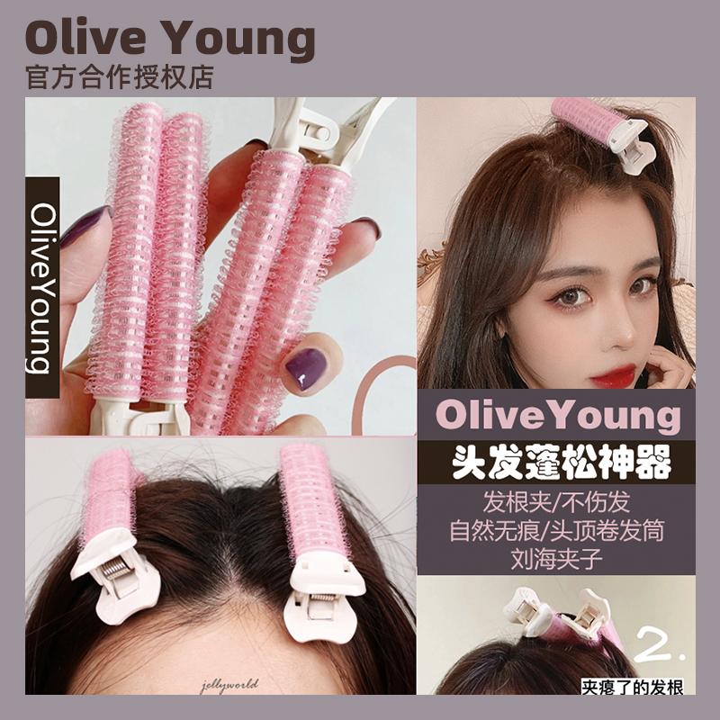韩国oliveyoung发根夹蓬松神器定型夹网红同款发卷懒人筒夹长短发