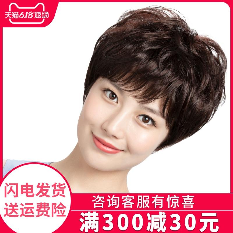 假发女短发夏季真发中老年妈妈假发套真人发丝头发全头套发套女士