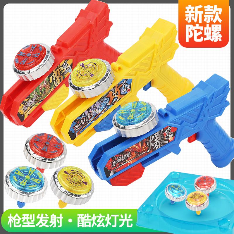新款儿童合金爆旋陀螺枪闪光对战斗盘男孩比赛玩具旋转发射器