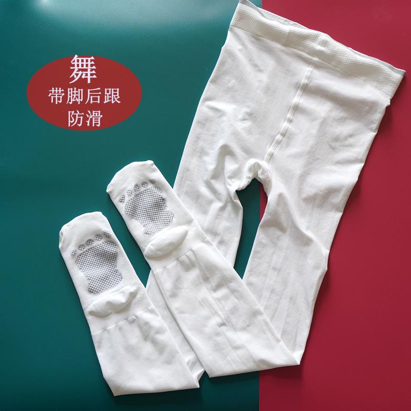专业儿童舞蹈连裤袜天鹅绒白色肤色女童丝袜防滑女孩跳舞袜夏薄款