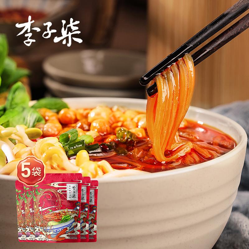 李子柒薯你弹酸辣粉袋装红薯粉四川粉丝米线方便速食食品252g*5袋