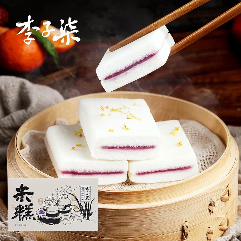 李子柒紫薯蒸米糕零食早餐面包夹心糕点小吃特产点心发糕整盒540g