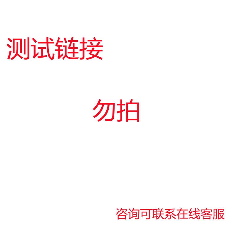 【测试链接】焊接胶水 咨询详情联系在线客服