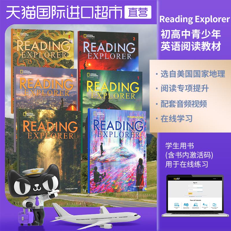 美国国家地理NGL中小学英语阅读教材Reading Explorer第三版6册全套正版学生书带在线练习账号初高中小学青少年综合阅读书专项阅读