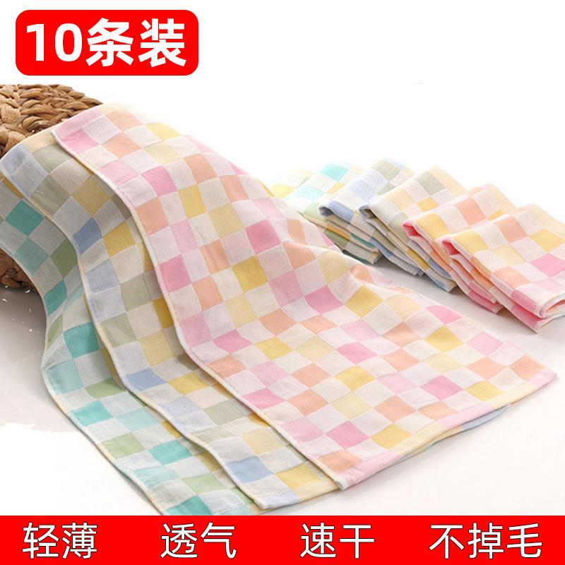 【10条装】纯棉纱布儿童小毛巾薄款速干家用洗脸巾柔软吸水长方形