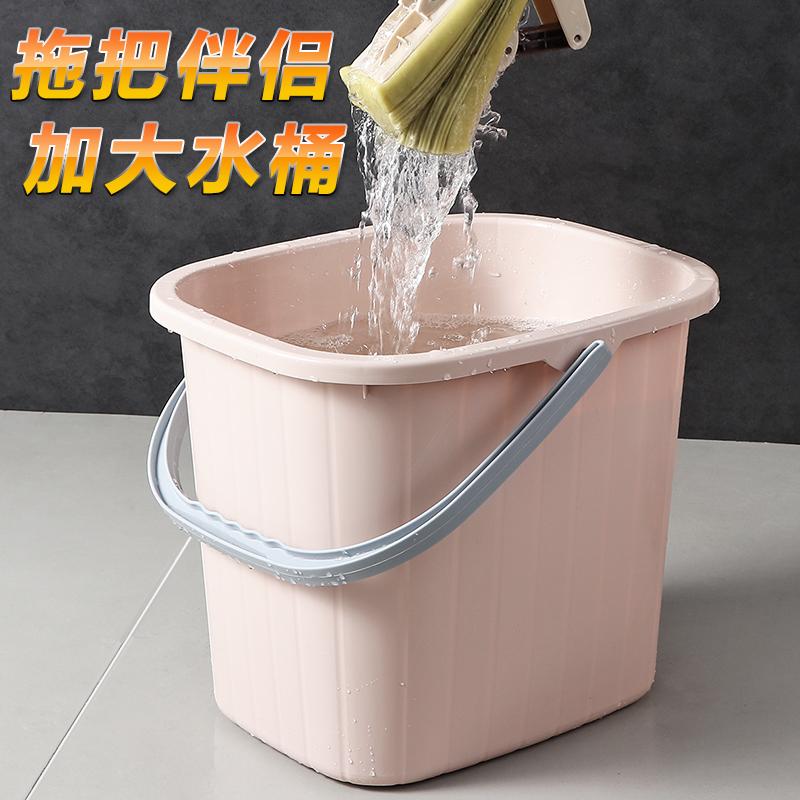 长方形水桶加厚大号储水家用手提洗衣桶拖把桶学生宿舍泡脚塑料桶