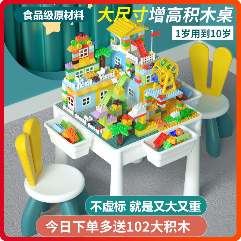 儿童多功能积木桌3-6周岁宝宝2益智拼装男女孩大小颗粒玩具游戏桌