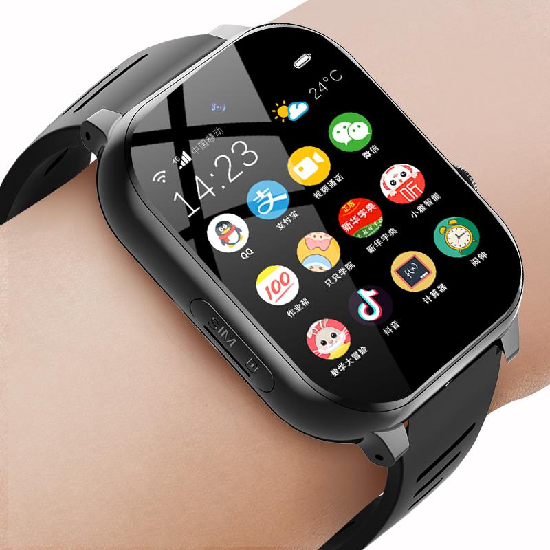 小才天4G全网通儿童电话手表智能可插卡多功能wifi视频通话GPS定位防水防摔小学生初高中男女孩华为手机适用