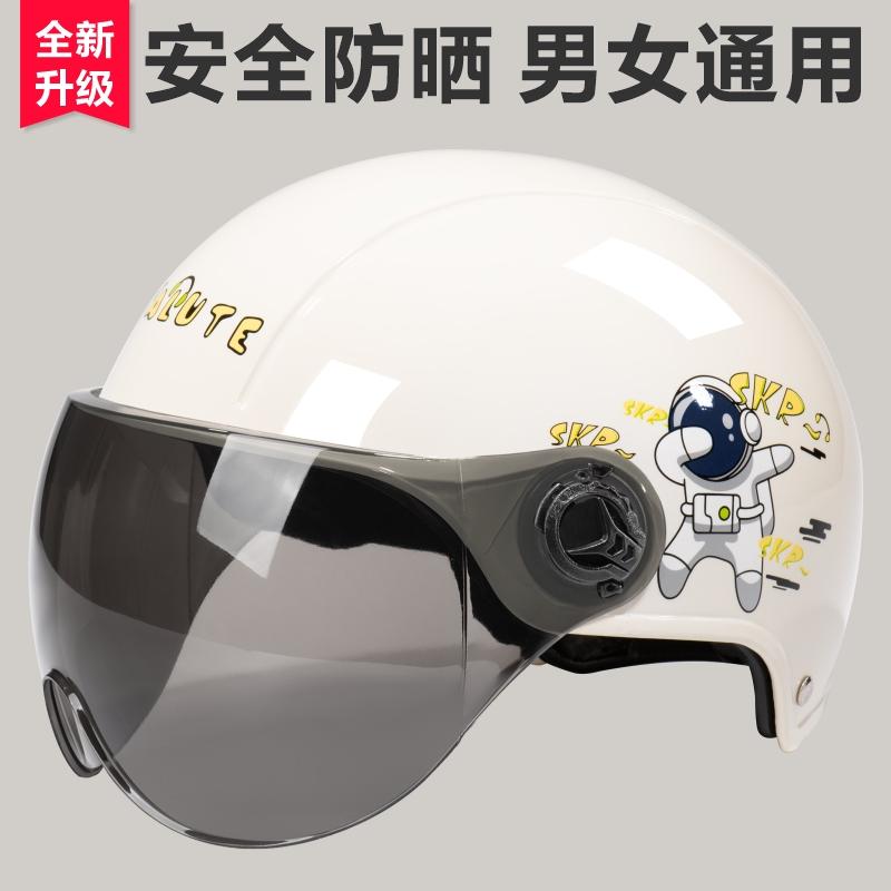 电动电瓶车头盔夏季防晒可爱四季通用男女士半盔灰韩版夏天安全帽