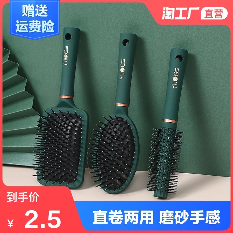 梳子女士专用长发卷发气垫梳气囊按摩排骨卷梳梳头家用便携小滚梳