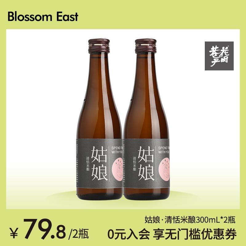 【薇娅推荐】花田巷子姑娘桂花米酒桂花酒酿小瓶女士甜口酒两瓶装