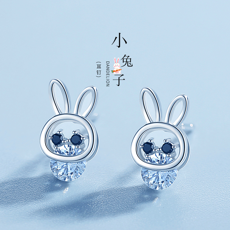 925纯银兔子耳钉女学生可爱适合短发的耳环创意日系夏季清新耳饰