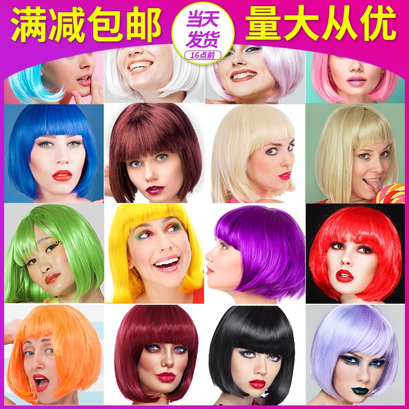 假发女全头套多彩色BOBO短发表演道具蘑菇头学生发男扮女装波波头