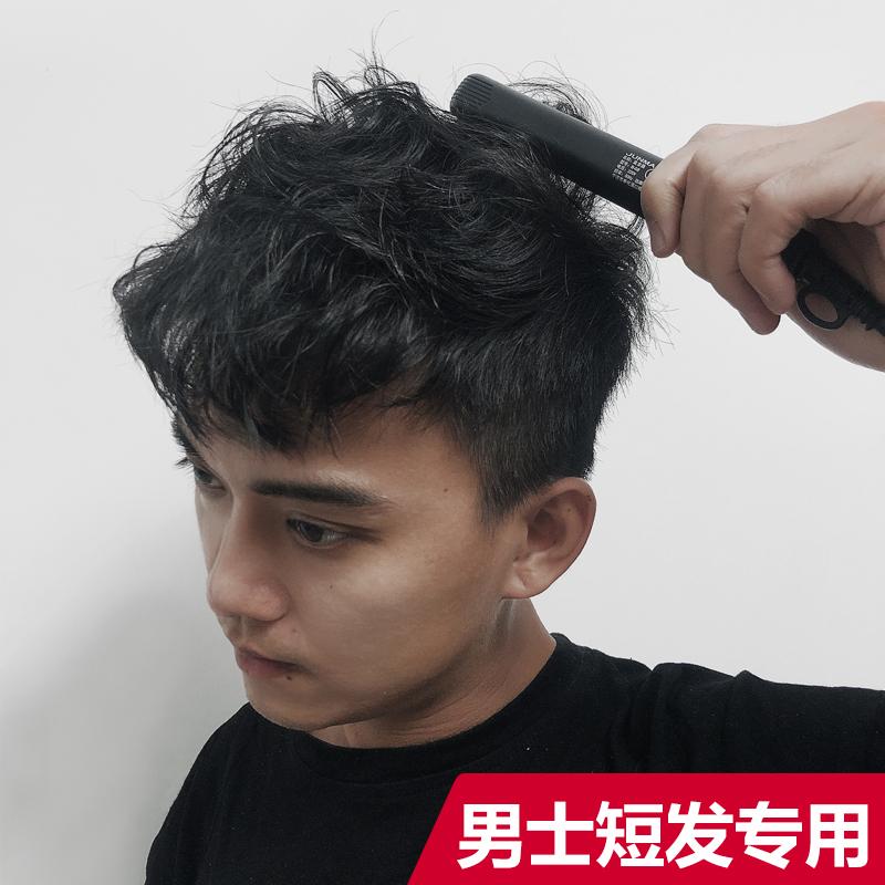 男士学生蓬松夹板卷发烫发棒迷小型纹理电拉直发器两用男短发专用