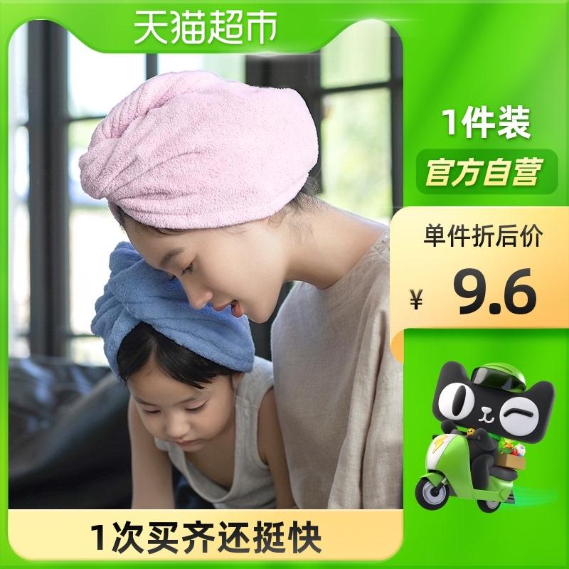 三利干发帽女吸水包头巾长超强浴帽速干加厚毛巾可爱擦头发干发巾