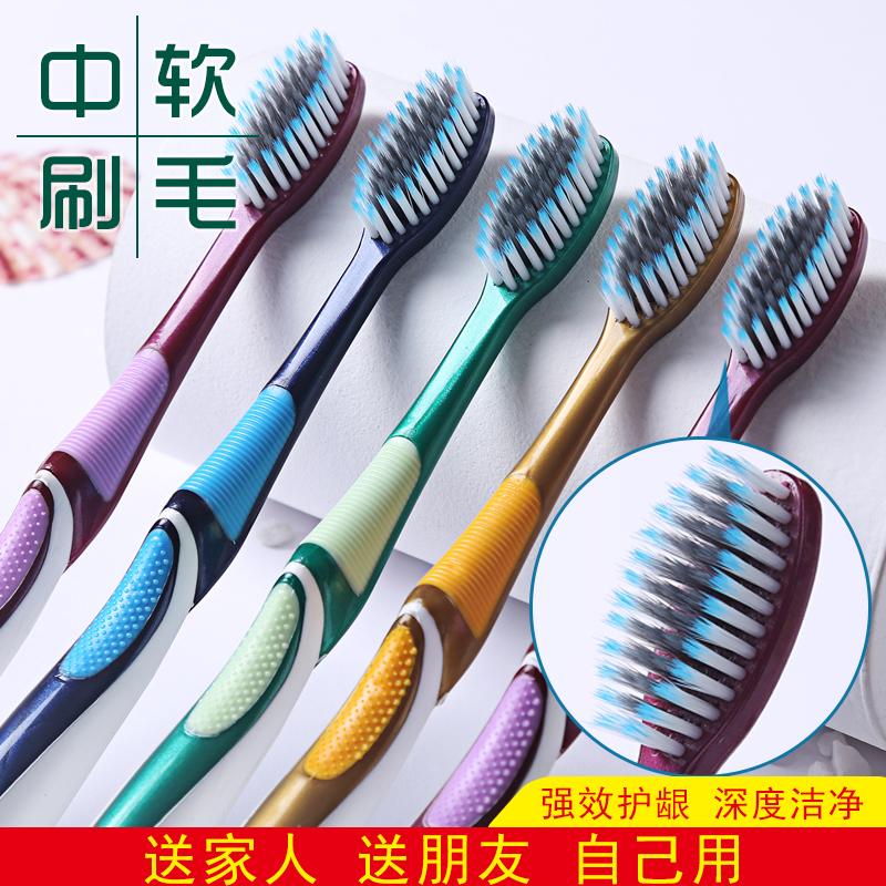 高档牙刷 成人牙刷 软毛牙刷 高端牙刷6-30支 独立包装 牙刷软毛 深层清洁加倍洁净