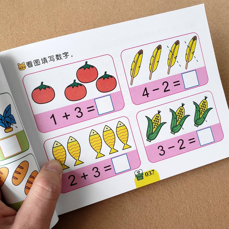幼儿园学前数学练习题10/5以内加减法看图列式计算题分解组成连线