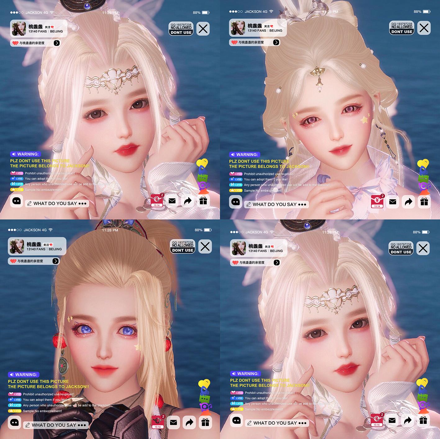 【半盏软桃】【小偶像 小迷妹】重制版剑网3 剑三捏脸 成女脸型