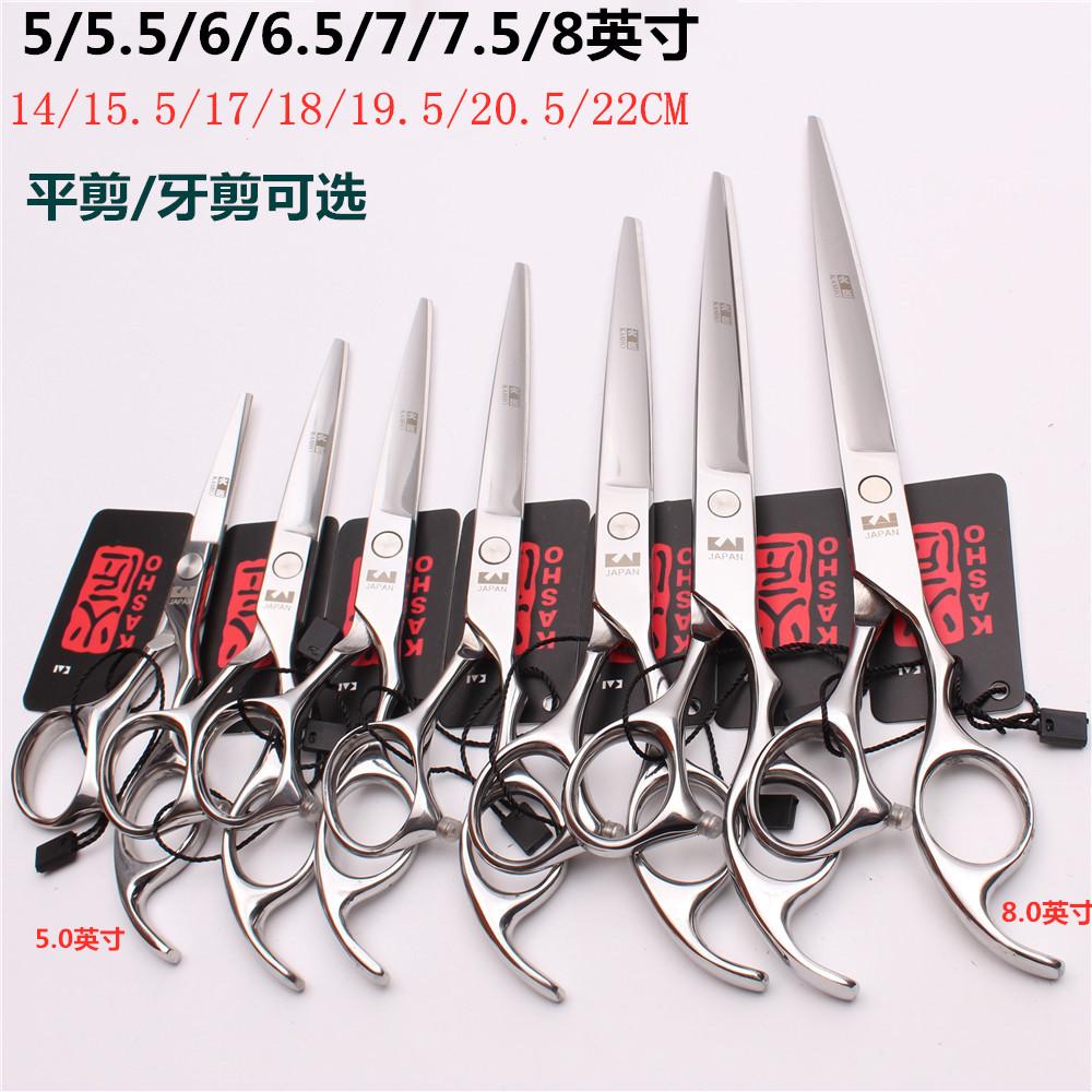 火匠5.5/6/7.5/8寸理发剪刀平剪牙剪刘海美发电推子套装宠物工具