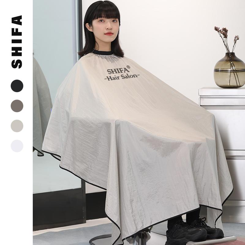 围布发廊专用不沾发网红美发围布高档专用定制理发店剪发剃头围布