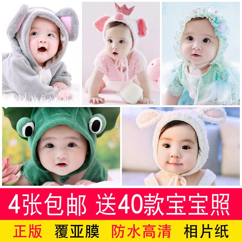 可爱宝宝海报照片画像漂亮婴儿娃娃画报图片男墙贴画孕妇胎教孕期
