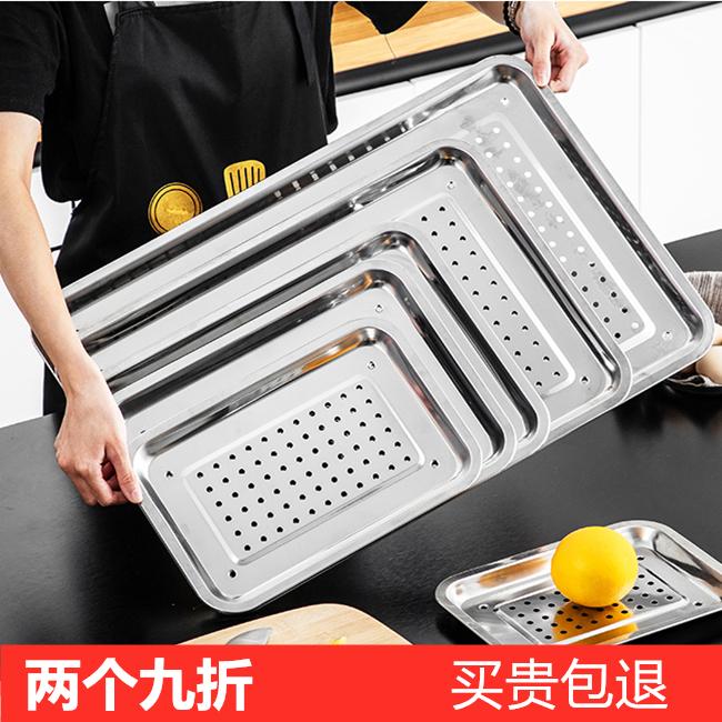不锈钢茶盘漏盘 不锈钢方盘 茶具 沥水盘蒸盘蒸箱蒸饭柜托盘60*40