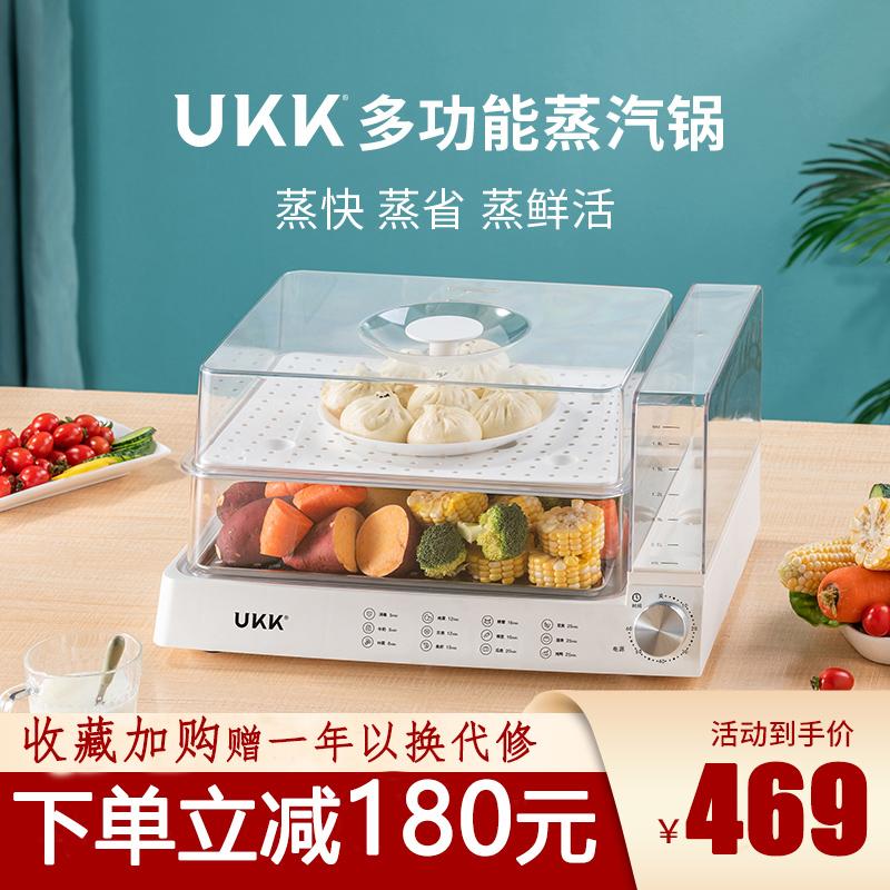 UKK德国电蒸锅家用多功能大容量蒸笼透明双层长方形折叠蒸箱三层