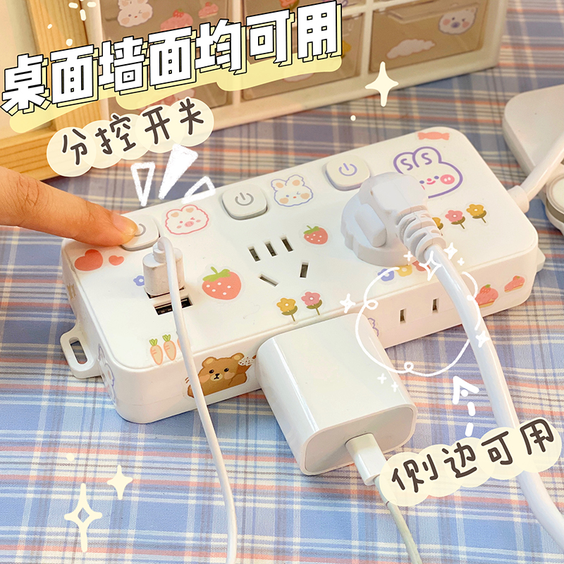 家用插线板墙面接线板插板USB排插学生宿舍多插位拖线板插座插头