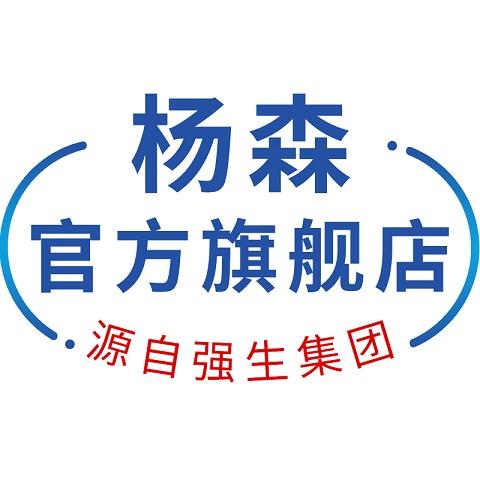 杨森鼻炎喷雾剂