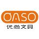 oaso优尚旗舰店