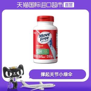 MoveFree益节氨糖维骨力软骨素加钙舒缓关节120粒