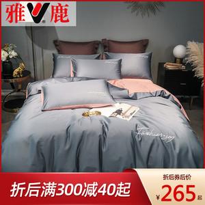 雅鹿轻奢60贡缎长绒棉星级酒店四件套全棉纯棉床单笠被套床上用品