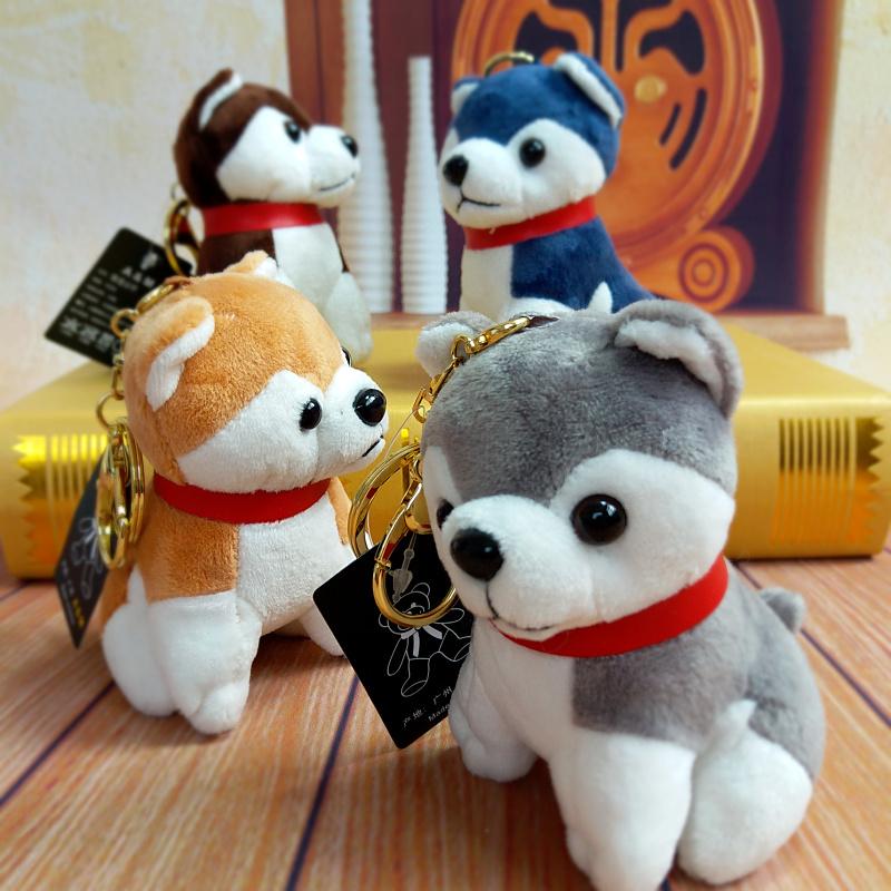 创意香味情侣钥匙扣狗玩具毛绒哈士奇狗钥匙链汽车钥匙环包包挂件