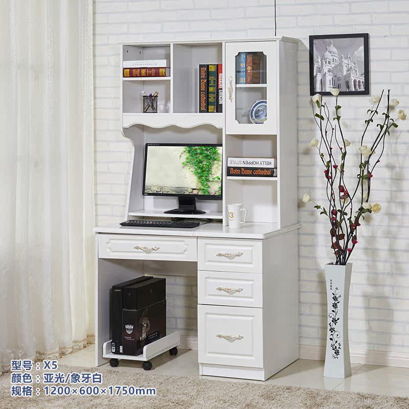 韩式欧式简欧田园白色烤漆书桌带书架书柜电脑桌白色环保儿童90cm图片