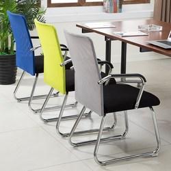 简约便宜会议椅子经济型简易靠背椅坐具类学生宿舍座椅电脑职员椅