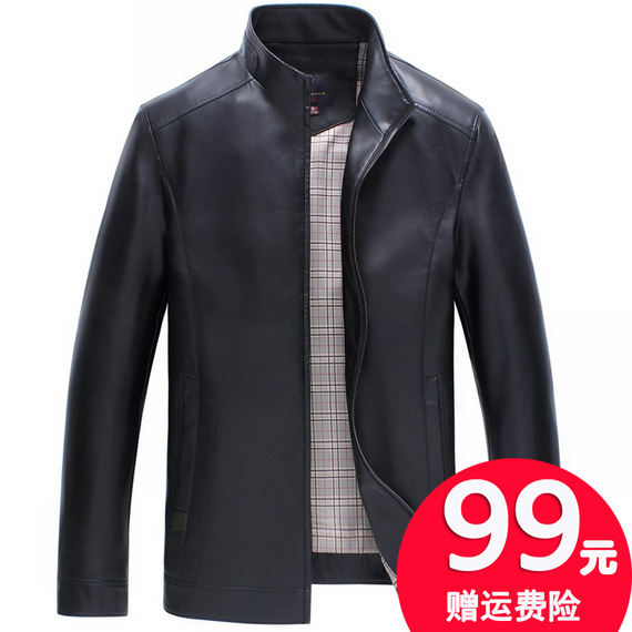 New spring and autumn thin leather collar collar short leather men's large size slim thick leather jacket casual leather jacket