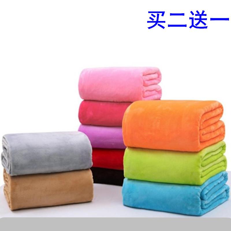 纯色幼儿园小毛毯珊瑚绒毯 夏季空调毯办公室午休盖毯宠物毯包邮