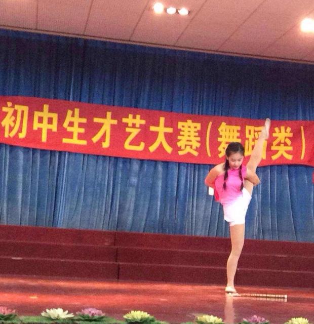 女童舞蹈演出服女子独舞<笛中花>舞台表演民族舞中小童古典现代舞