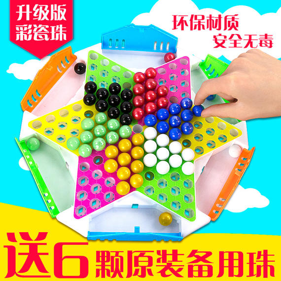 Adult parent-child color checkers glass beads memories marbles multi-functional intelligence boy toys children primary school