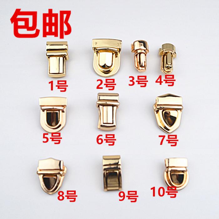 高端包盖锁箱包五金配件锁扣新款锁金属锁扣包包手袋插锁插扣